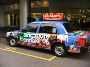 A Conversation With…A Singaporean TaxiDriver